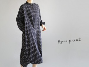 [Shipped the same day] Shape Long Print Dress only wear two stylish cardigan or coat Ditch Park Sihoo better suits you ^^
