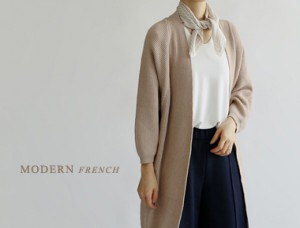[Shipped the same day] Verna Long cardigan - 2c simple and Chic ~